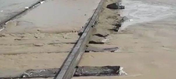 کوئٹہ طوفانی بارشوں تباہی طغیانی برفباری بارشوں