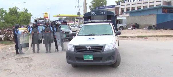 نیشنل ایکشن پلان کالعدم تنظیموں کریک ڈائون سیکورٹی اداروں
