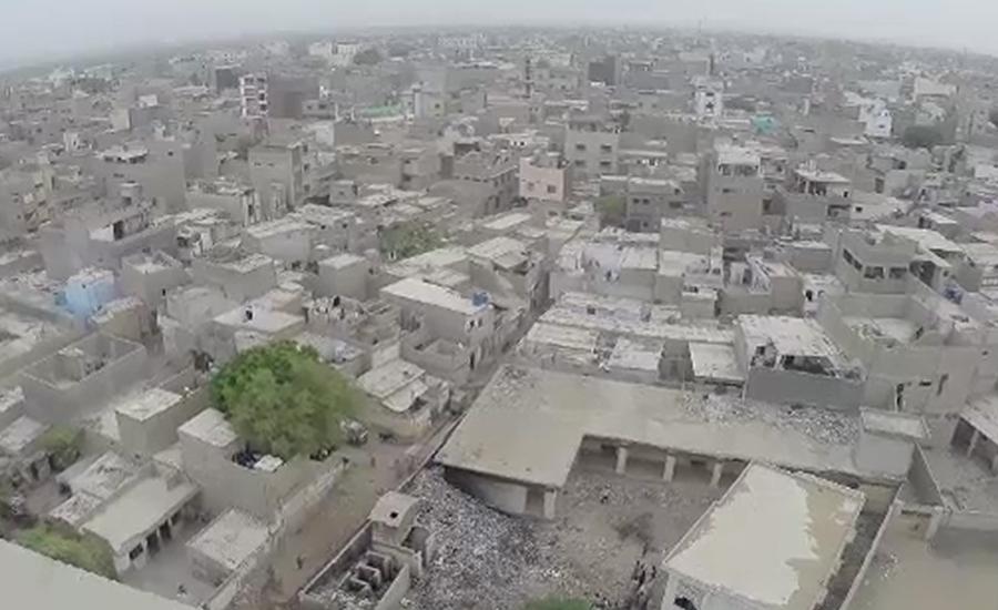 کراچی میں چائنہ کٹنگ اب تک 8 ہزار سے زائد پلاٹ نگل گیا