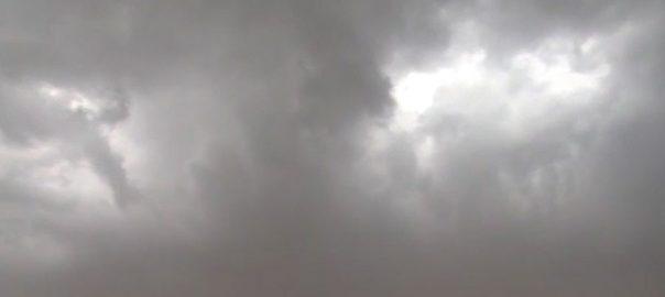 دیربالا ،ملتان بادل بارش سفید گالوں برسات محکمہ موسمیات