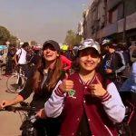 لاہور ، خواتین کے عالمی دن کی مناسبت سے سائیکل ریس کا انعقاد