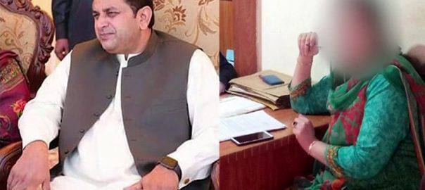 فیصل آباد خاتون الزام وزیراعلیٰ پنجاب معاون خصوصی ملک عمر فاروق ڈرائیور ہراساں