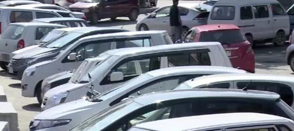 اسلام آباد پارکنگ