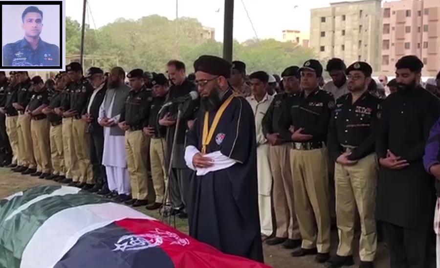 کراچی ، شہید پولیس اہلکار جہانگیر کی نماز جنازہ ادا