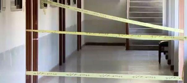 کراچی پولیس قصر ناز فیومیگیشن المونیم فوسفائیڈ ڈی ائی جی ساؤتھ شرجیل کھرل