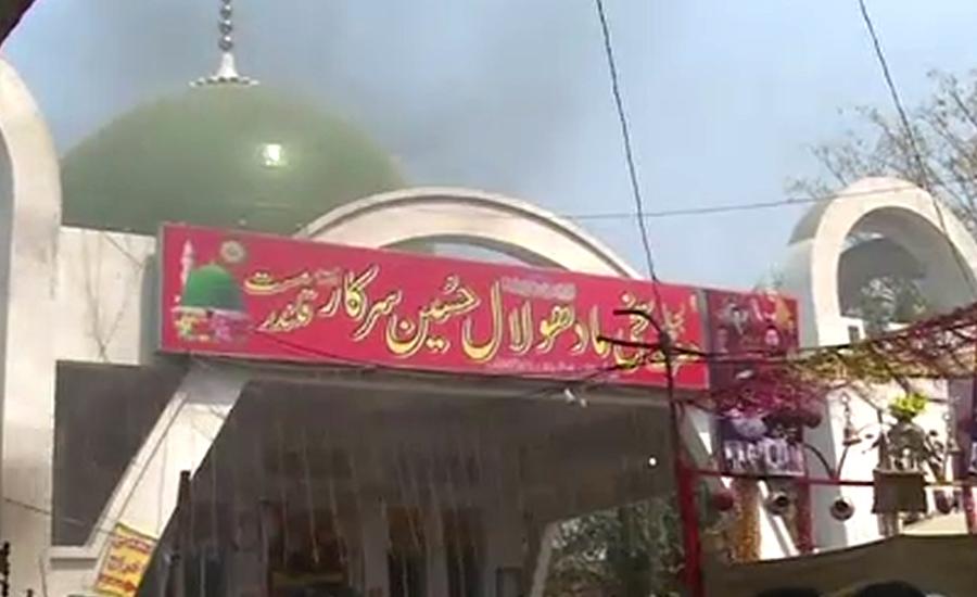حضرت مادھو لعل حسین کے سالانہ عرس کی تین روزہ تقریبات جاری 