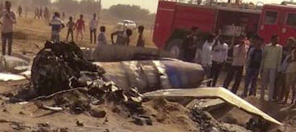 بھارتی فضائیہ مِگ ٹوئنٹی ون طیارہ راجستھان پائلٹ