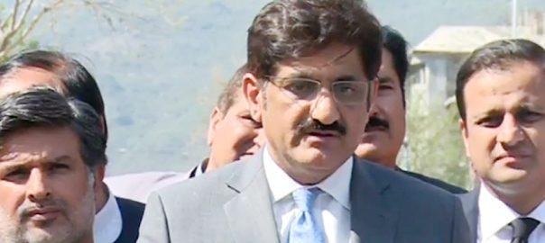 وزیر اعلیٰ سندھ