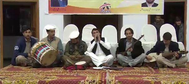 پشاور روایتی موسیقی محفل ستار رباب ساز وآواز ثقافت