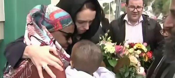جیسنڈا آرڈرن نیوزی لینڈ وزیراعظم کرائسٹ چرچ لواحقین پھول