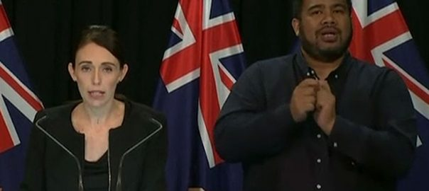 نیوزی لینڈ وزیراعظم جیسنڈا آرڈرن کرائسٹ چرچ دہشتگردی اسلحہ قوانین مشین گنوں