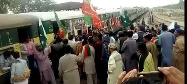 دفاع پاکستان مارچ