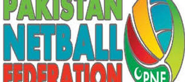 قومی نیٹ بال