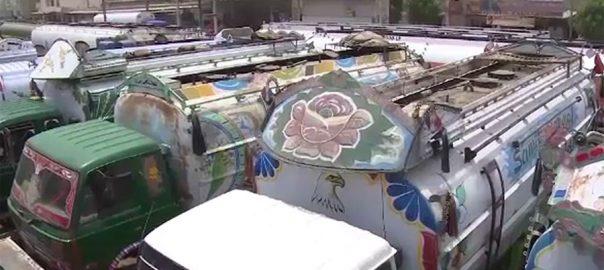 کراچی تیل چوری اسٹیل ٹاؤن 48 ہزار لٹر اسمگل شدہ تیل انکوائری رپورٹ