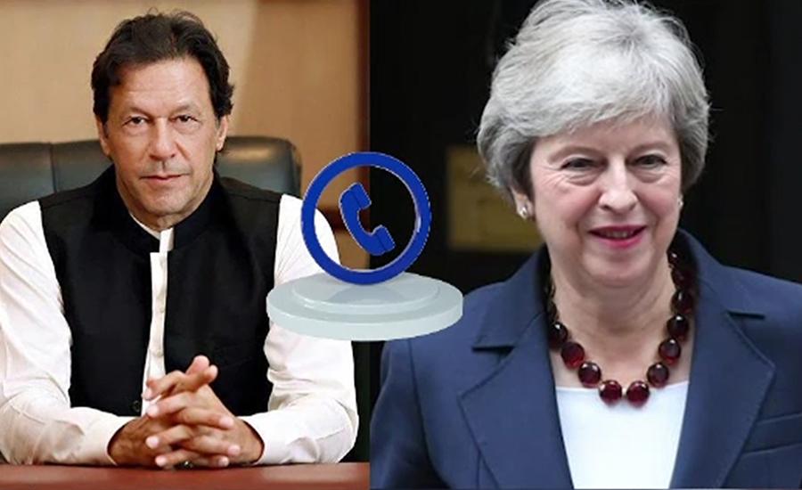 وزیراعظم سے برطانوی ہم منصب کا ٹیلیفونک رابطہ ، موجودہ  صورتحال پر گفتگو