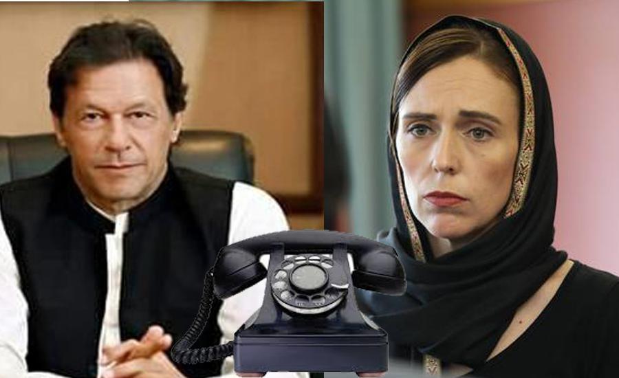 وزیر اعظم کا نیوزی لینڈ کی ہم منصب سے ٹیلیفونک رابطہ ، دہشتگرد حملے کی مذمت