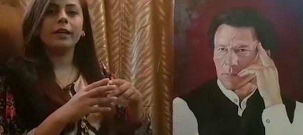 مصورہ سعودی ولی عہد شہزادہ محمد بن سلمان وزیراعظم عمران خان مصورہ رابعہ ذاکر