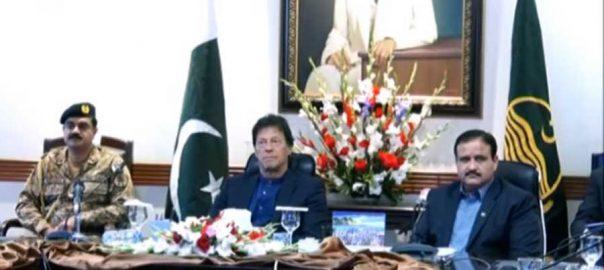 وزیراعظم وزیراعلیٰ پنجاب عثمان بزدار عمران خان ایوان وزیر اعلیٰ لاہور شیلٹر ہومز گوہر اعجاز