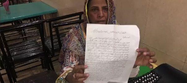 پی ٹی آئی رکن سندھ اسمبلی الزامات شہزاد قریشی حراساں مقدمہ