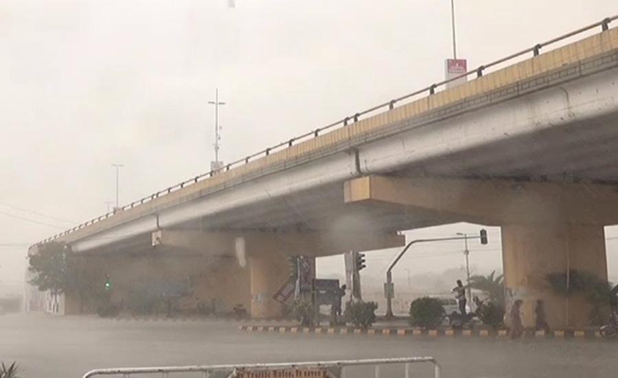 کراچی ، پی ایس ایل میچ سے قبل بارش کی اننگز ، موسم سہانا ہوگیا