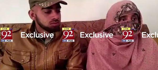 سانحہ سمجھوتا ایکسپریس نائنٹی ٹو نیوز فیملی راحیلہ بھارتی عدالت