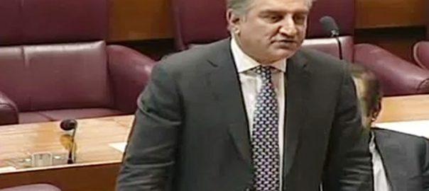 پاکستان او آئی سی وزرائے خارجہ اجلاس وزیر خارجہ شاہ محمود قریشی بھارتی پائلٹ شہبازشریف آصف زرداری