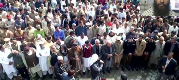 شہید شاکر اللہ سپرد خاک نماز جنازہ پلوامہ