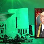 ہر گواہ سن لے، آج سے جھوٹی گواہی کا خاتمہ ہوگیا، چیف جسٹس پاکستان
