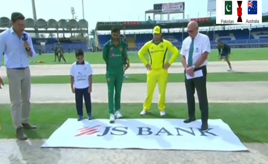 دوسرا ون ڈے ، پاکستان کا ٹاس جیت کر آسٹریلیا کیخلاف پہلے بیٹنگ کا فیصلہ