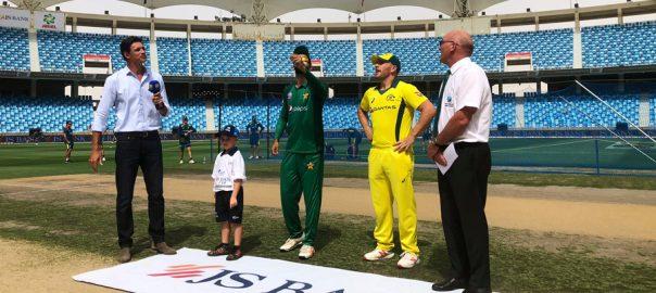 پاکستان ،آسٹریلیا ،فیلڈنگ ، پانچویں ون ڈے ، کینگروز