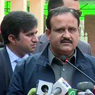 عثمان بزدار وزیر اعلیٰ پنجاب نواز شریف پاکستان علاج بھائی صحت شریف میڈیکل سٹی اتفاق اسپتال