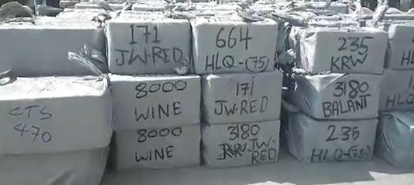 میری ٹائم کارروائی مکران ساحل غیرملکی شراب ڈی جی میری ٹائم سکیورٹی ایجنسی ریئر ایڈمرل ذکاء الرحمان ریئر ایڈمرل