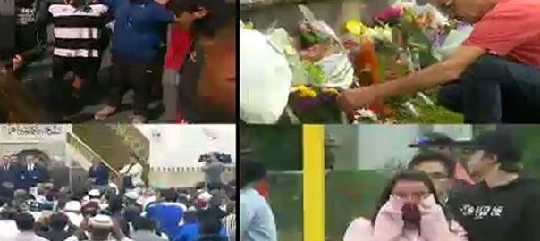 سانحہ نیوزی لینڈ اظہار یکجہتی پھول اسٹاک ایکس چینجز لندن بریڈ فورڈ برمنگھم بنگلادیش