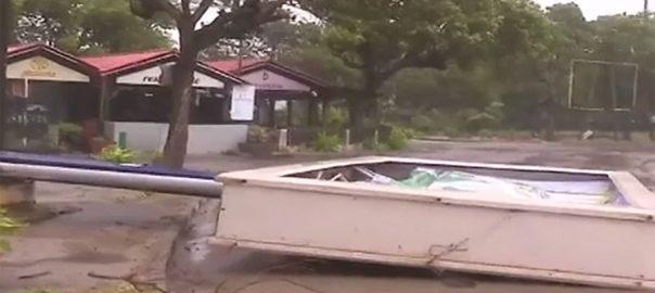 زمبابوے سمندری طوفان ادائے موزمبیق