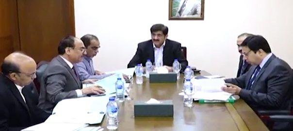 سندھ کا صوبے کے واجبات لینے کیلئے وفاق کو خط لکھنے کا فیصلہ 
