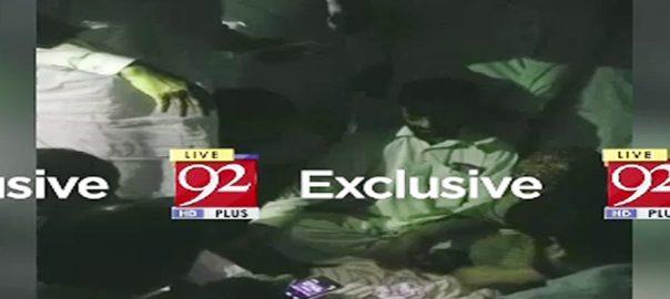ڈیرہ غازی خان ، محکمہ ہائی وے کے ٹینڈر را کے اندھیرے میں ہی فائنل کر دیے گئے 