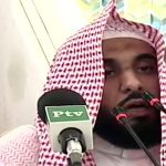 امام کعبہ الشیخ عبداللہ عواد نے فیصل مسجد میں نماز جمعہ کی امامت کرائی
