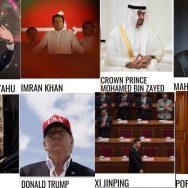 ٹائم میگزین ، سو بااثر ترین افراد ، فہرست