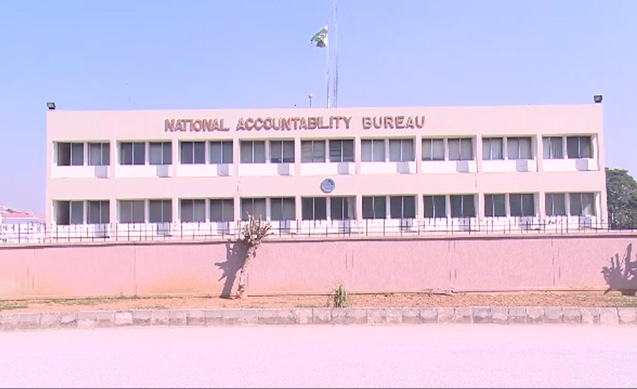 جعلی اکاؤنٹس کیس ، سندھ بینک کے صدر طارق احسن اور سابق صدر بلال شیخ گرفتار