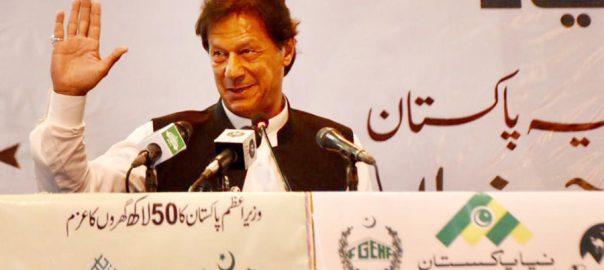 نواز ، زرداری جیسے حکمرانوں کے ہوتے ہوئے دشمنوں کی ضرورت نہیں ،عمران خان 