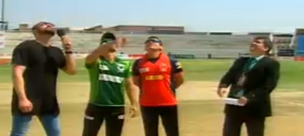 پاکستان کپ ، پنجاب کی ٹاس جیت کر فیڈرل ایریاز کو بیٹنگ کی دعوت