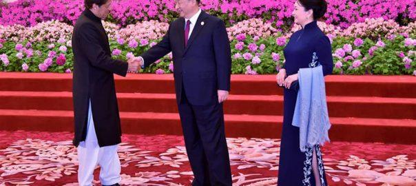 وزیراعظم، بیجنگ، اہم، ملاقاتیں، چینی صدر، عشایئے، شرکت
