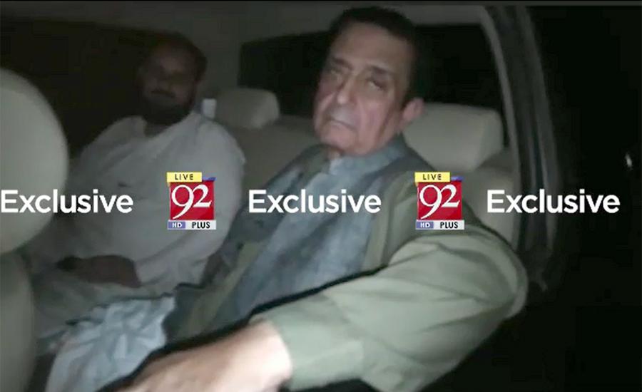 کارکے رینٹل پاور کیس، نیب نے سابق وفاقی سیکرٹری شاہد رفیع کو گرفتار کر لیا
