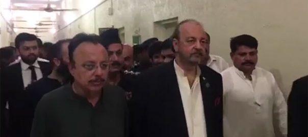 نیب کراچی