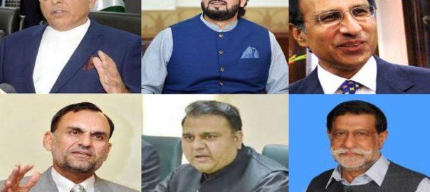 وفاقی کابینہ ، رد و بدل ، وزراٗ ، نئی وزارتوں ، فیصلہ