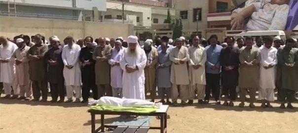 کراچی ، مبینہ پولیس مقابلے ، احسن ، سپرد خاک