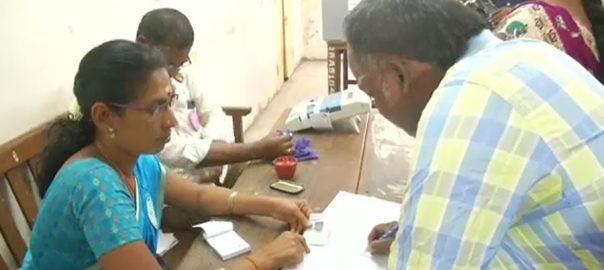 بھارت ، پارلیمانی انتخابات ، ریاستوں ، کشیدہ