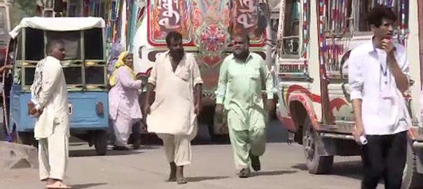 کراچی میں ہیٹ ویو کا خدشہ،سرکاری اسپتالوں میں ایمرجنسی نافذ