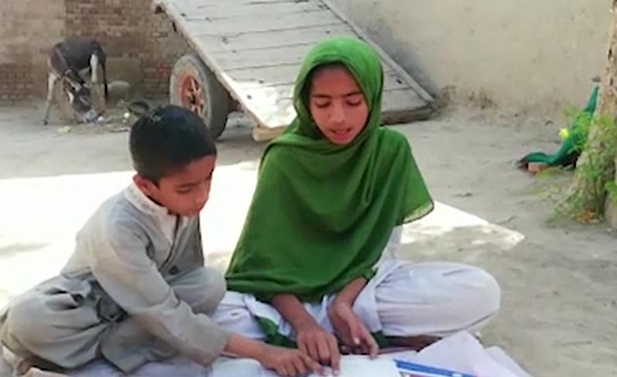 کہروڑ پکا ،خاکروب کی بیٹی کی کلاس نجم میں ضلع بھر میں اول پوزیشن 