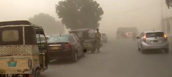 کراچی ، تیز ہواؤں کے جھکڑ چلنے سے حادثات ، 4افراد جاں بحق، 30 زخمی 